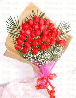 13 adet kirmizi gül buketi   Erzurum online çiçek gönderme sipariş