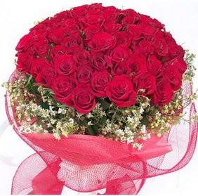Erzurum internetten çiçek satışı  29 adet kırmızı gülden buket