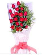 19 adet kırmızı gül buketi  Erzurum çiçek gönderme sitemiz güvenlidir