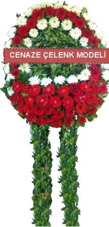 Cenaze çelenk modelleri  Erzurum çiçekçi telefonları